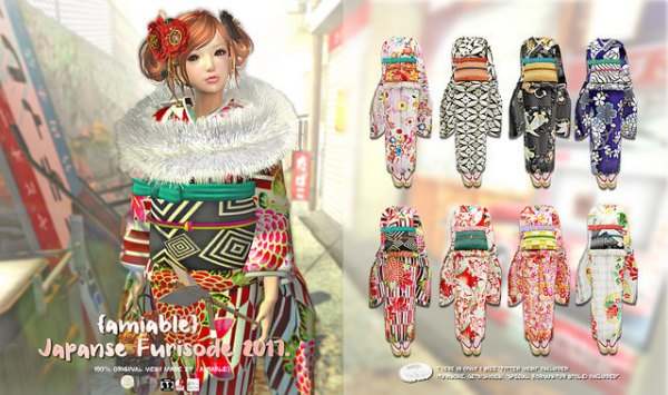 {amiable}Furisode2017_AD